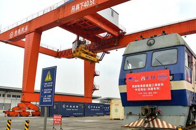 重庆首班通用机械定制专列从江津始发 前往美国和越南