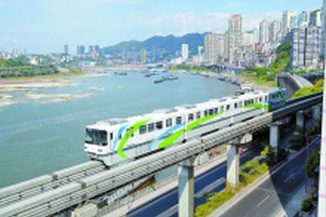 重慶軌道9號線一期年底前通車運行 全線站點26個