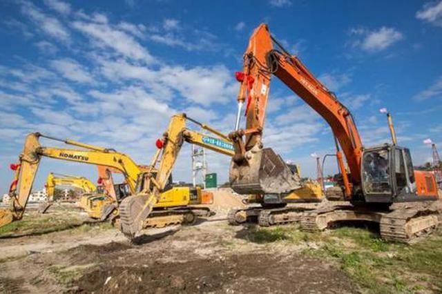 九龙坡区45个重点项目集中开工 总投资约693亿元