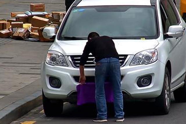 重庆一男子违停用毛巾遮挡车牌 本来扣3分变成扣12分