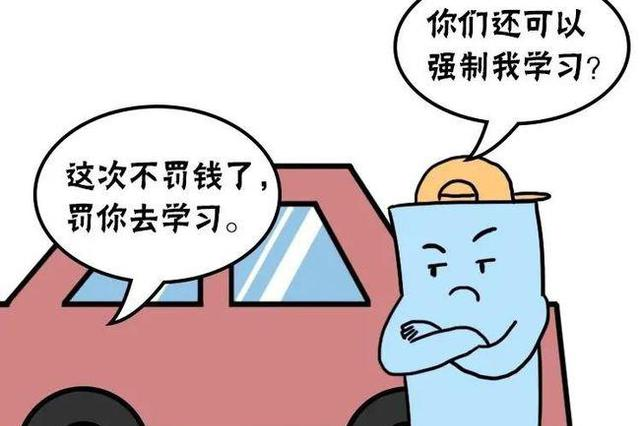 """重慶一司機不服""""罰抄交規""""狀告交巡警支隊 法院判了"""