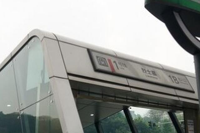 """2022年內 重慶軌道交通車站出入口將全部撐上""""雨傘"""""""