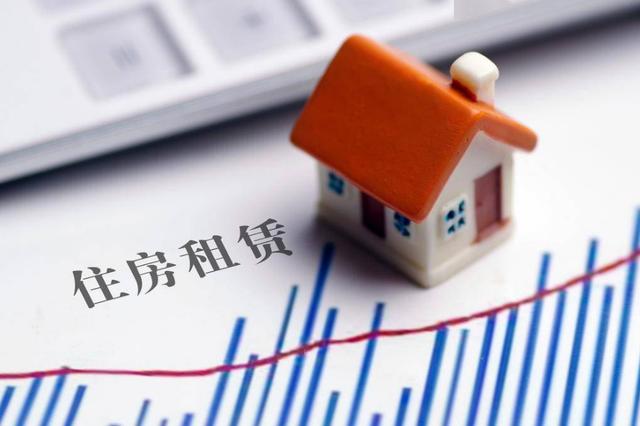 """重庆严查""""长收短付""""等住房租赁市场违规行为"""
