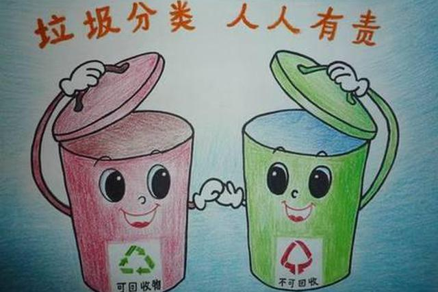 重慶出臺新規:新建住宅應配套垃圾分類收集廂房