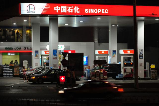 優惠來了!4月1日起 重慶夜間加油最高立減0.7元/升