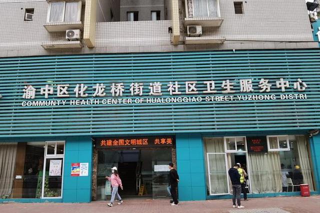 重慶本地沒有確診病例還有必要接種新冠疫苗嗎?