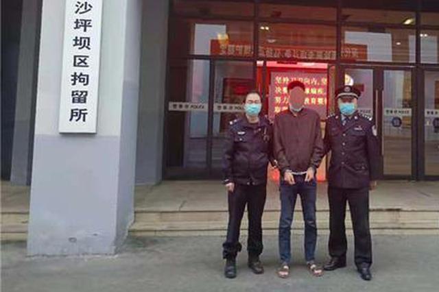 男子愚人节开玩笑称要杀害室友 换来行政拘留5日