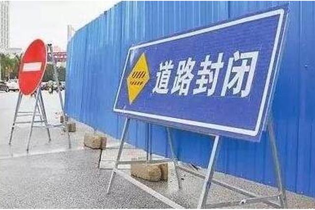 中梁山旧隧道8日起封闭施工 出城车辆基本不受影响
