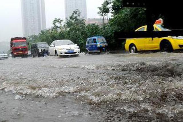 """雨来了!重庆局地将迎暴雨 多地气温跌至""""1""""字头"""