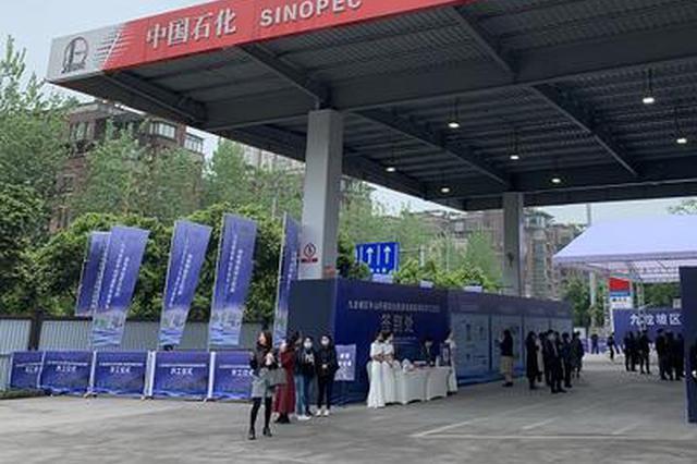 無污染、零排放!重慶首批3座加氫站集中開建