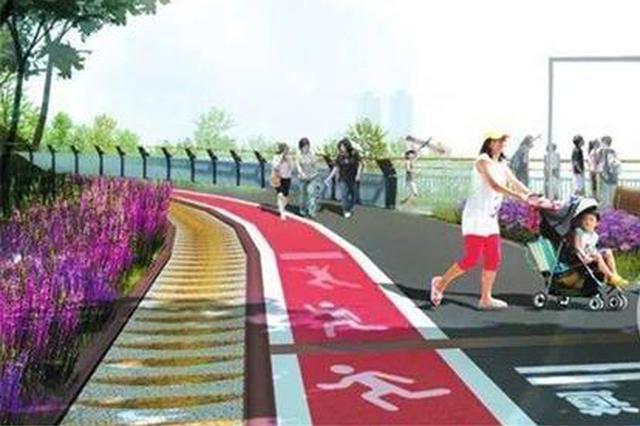重钢崖线山城步道又有4段将开工 全线计划年内完工