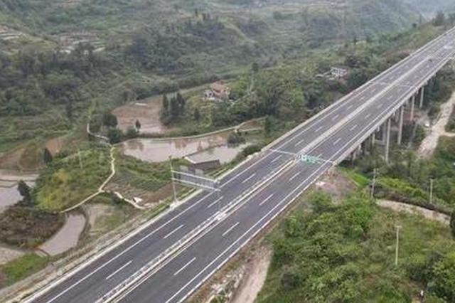 合长高速年内全线通车 届时重庆三环高速将形成闭环
