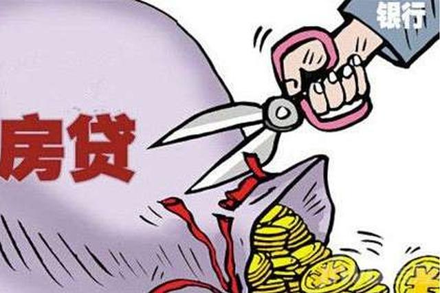 重庆多家银行上调房贷利率 部分网点暂停二手房接单