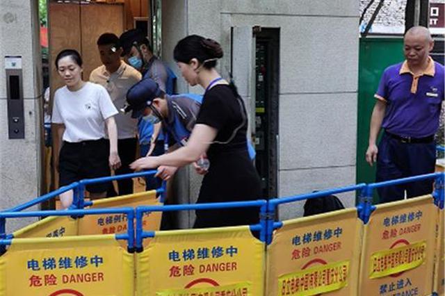 重庆电梯数量首超20万台 今年改造老旧电梯超520台