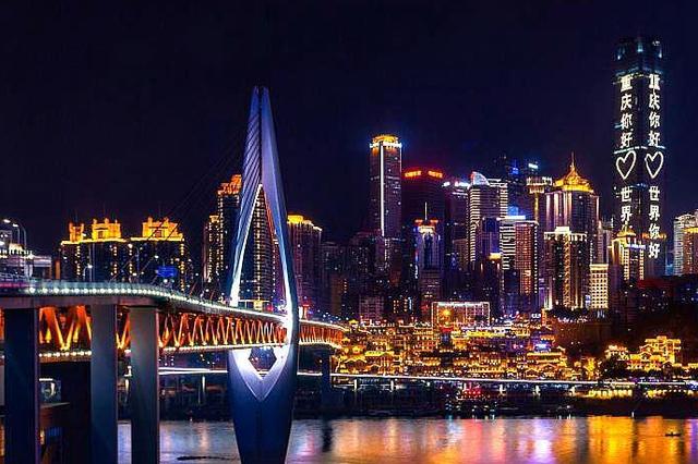 重庆城市健康状况体检报告出炉 这些方面有明显优势