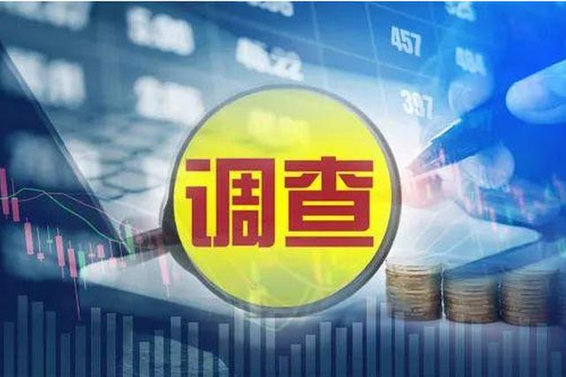 强制二选一!重庆公布十个网络交易违法行为典型案例