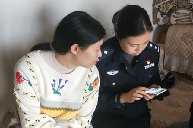 重庆:女子坚信点赞就能赚钱 民警劝说反怀疑是骗子