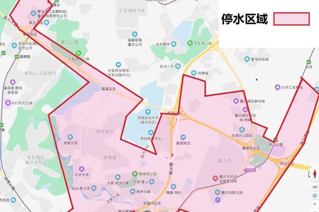 渝北江北未来三天将分时段停水 涉及几十个小区