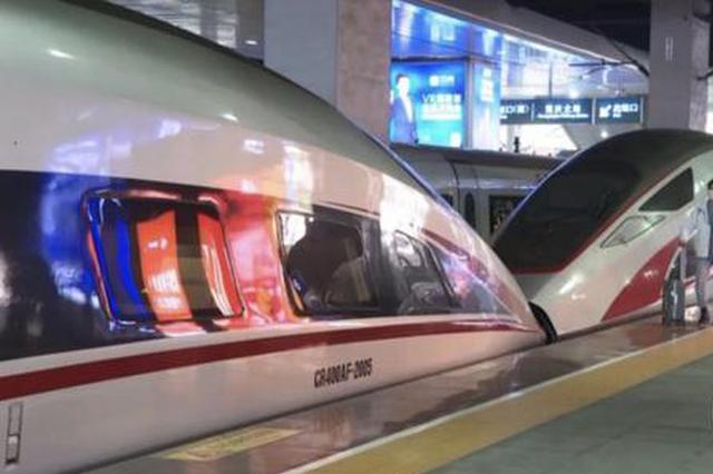 """""""五一""""假期 成渝渝万等热门短途高铁线路加开动车"""