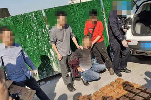 重庆警方破获特大运输毒品案 缴获海洛因75.71千克