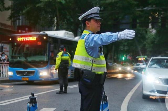 """""""五一""""假期 解放碑周边这些路段将实施交通管制"""