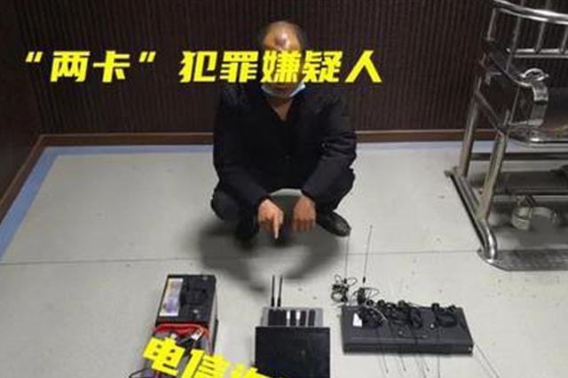 """重庆一女子轻信""""导师""""欲投100万 民警一个电话挽回"""