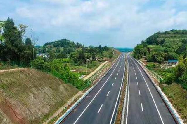 今起合安高速双江枢纽互通至崇龛川渝界段正式通车