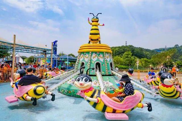 """今年""""五一""""假期 重庆各大主题乐园成热门旅游点"""