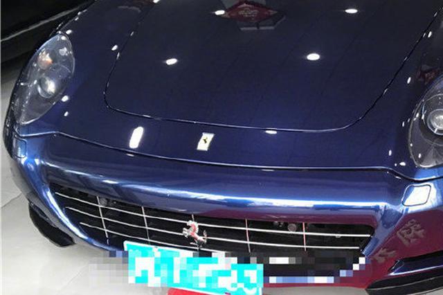 男子花117万买法拉利竟是事故车 修理费高达92万元