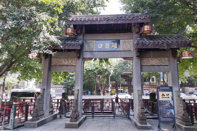 五一重庆A级景区接待游客1019.8万人次 红色游受宠