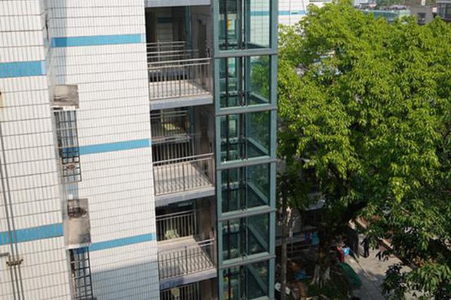 重庆累计改造城镇老旧小区2043个 惠及41万户居民