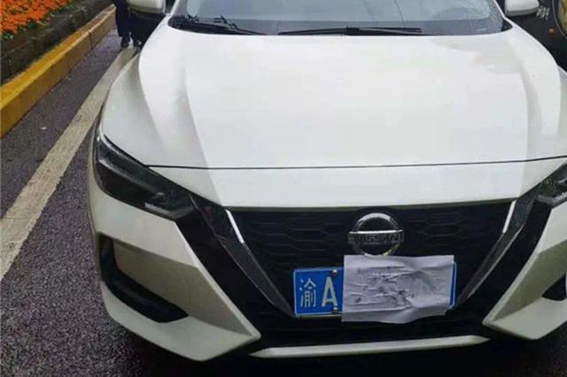 重庆一男子用房屋合同遮挡车牌 被罚款200元记12分