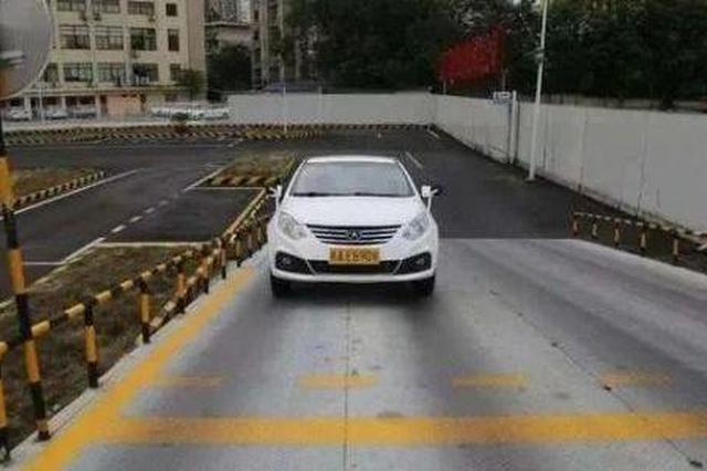 """驾考""""半坡起步""""取消 重庆老司机:开车5年没用过"""