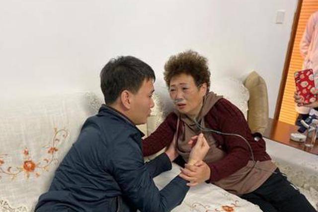 重庆:保姆到家3天拐走孩子 33年后一家人相认团圆