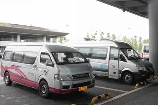 重庆江北机场长途汽车站连开三条客运班线