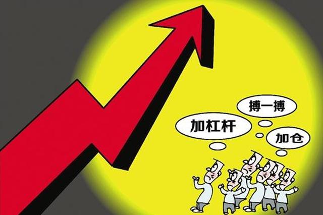 """重庆破获首例""""场外配资""""犯罪案 涉案金额达550亿"""