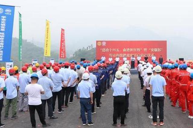 重庆石黔高速、渝黔高速进展顺利 有望今年底前通车