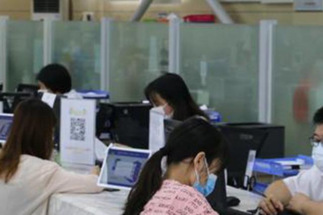 重庆新医保信息平台即将上线试运行 权威解读来了!