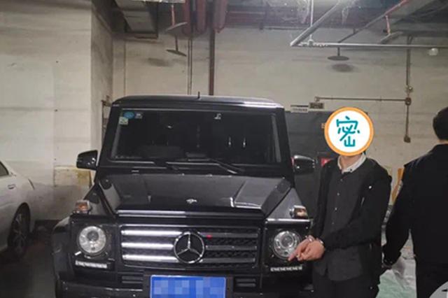 """频繁换豪车还发朋友圈炫耀 """"富二代""""竟是偷车贼"""