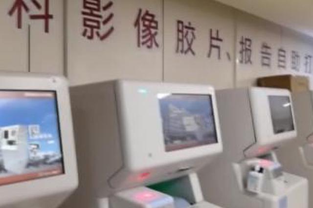 重庆所有医疗卫生机构 年底前要全部无烟化
