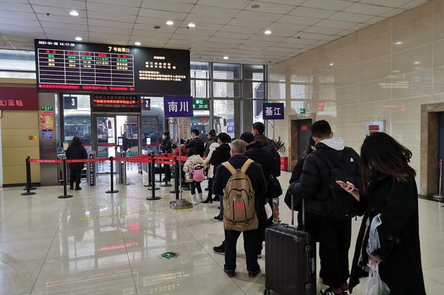 @重庆人 今天可买端午小长假返程火车票了