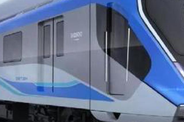 """全国首列""""双流制""""列车将在重庆开跑 实现铁路地铁互通"""