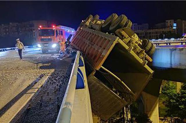 惊险!满载石子大货车凌晨翻覆 悬空卡在两桥中间