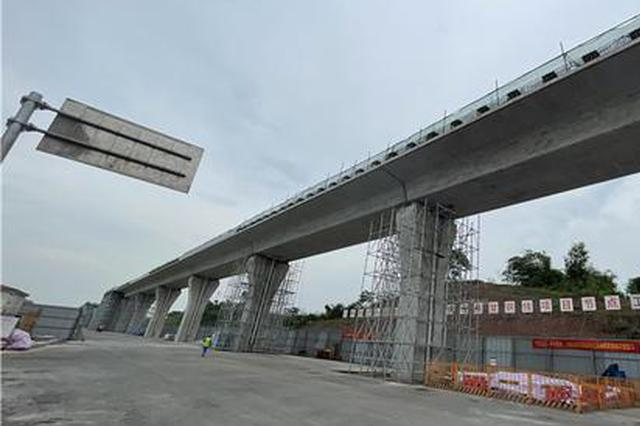 重庆城轨快线15号线一期力争2026年建成