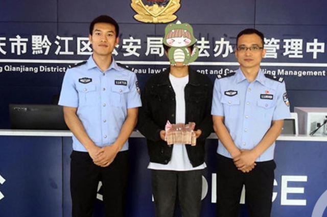 学生刷单被骗9万多 走投无路时民警叫他去领钱