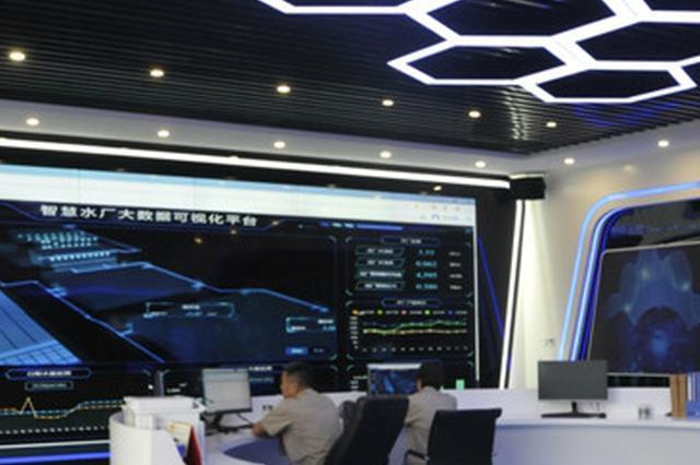 重庆中心城区水厂水质综合合格率达100%
