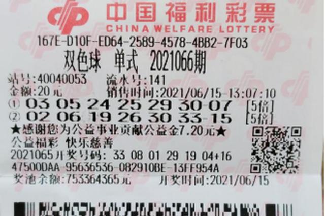 3218万福彩大奖得主现身:回去就转100万让媳妇清空购物车