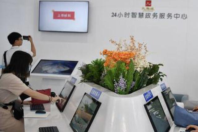 重庆首个!24小时智慧政务服务中心现身杨家坪商圈