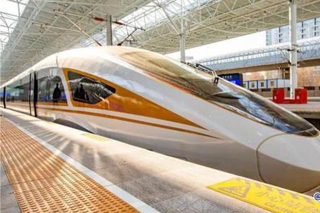 重庆将首开直达张家界动车组 本月25日起开跑
