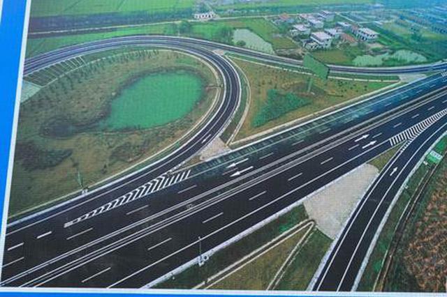 重磅!重庆三条高速集中开工 总里程104.9公里
